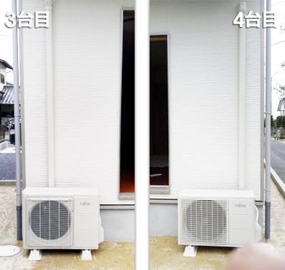 室外機 大地置き 室外化粧カバーあり:富士通 AS-R28C 室外機 大地置き 室外化粧カバーあり:富士通 AS-R56C2