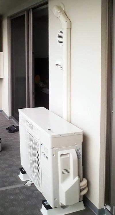 室外機 ベランダ置き 室外化粧カバーあり:ダイキン AN63PRP