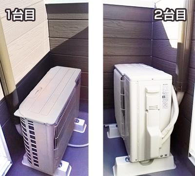室外機 ベランダ置き 室外化粧カバーあり:三菱 MSZ-GV221 室外機 ベランダ置き 室外化粧カバーあり:三菱 MSZ-GV223