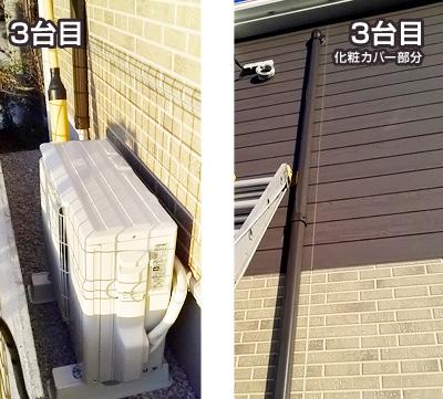 室外機 大地置き 室外化粧カバーあり:三菱 MUZ-HW283