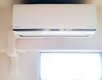室内機 室内化粧カバーあり:日立 RAS-S40C2