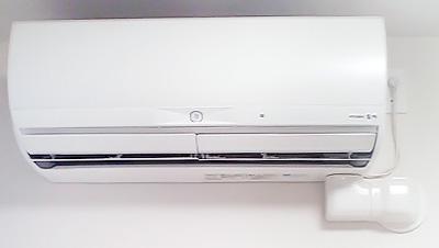 室内機 室内化粧カバーあり:三菱 MSZ-ZW223 1台目