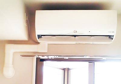 室内機 室内化粧カバーあり:三菱 MSZ-ZW223 2台目