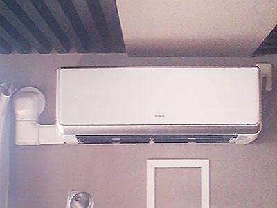 室内機 2台目 室内化粧カバーあり:日立 RAC-60C2S2