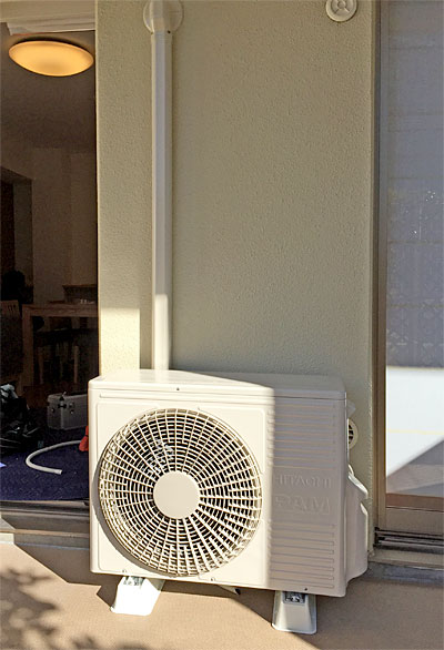 室外機 ベランダ置き 室外化粧カバーあり:日立 ステンレス・クリーン 白くまくん RAS-Z40D2