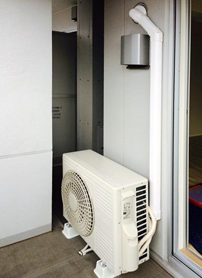 室外機 ベランダ置き 室外化粧カバーあり:日立 ステンレス・クリーンエアコン 白くまくん RAS-Z56D2