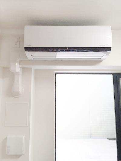 室内機 室内化粧カバーあり:日立 ステンレス・クリーン 白くまくん RAS-Z56D2