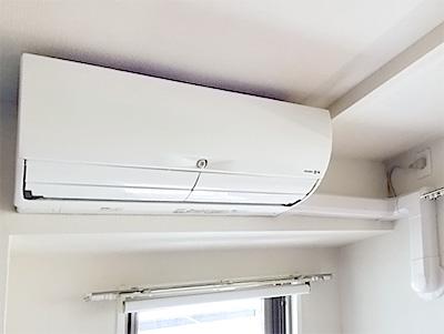 室内機 室内化粧カバーあり:三菱電機 霧ヶ峰 MSZ-ZXV404S