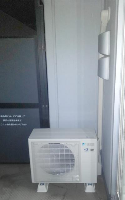 室外機:ダイキン S56UTFXP