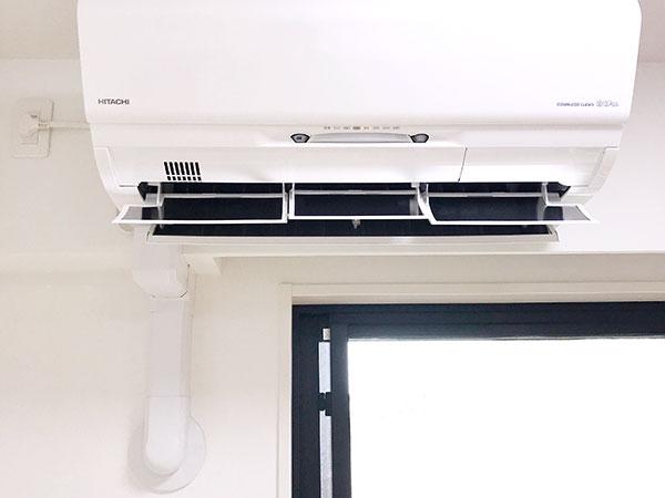 室内機 室内化粧カバーあり:日立 ステンレス・クリーン 白くまくん RAS-X40J2
